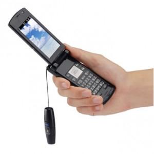 携帯ストラップサイズの『Bluetoothヘッドセット』