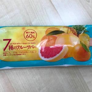 【コンビニアイス全レビュー】脅威の50kcal以下! 果肉・果汁60%の『7種のフルーツバー』がオシャレと美味しさを両立しすぎっ