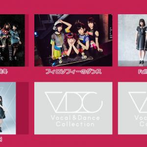 アイドルの「ボーカル・ダンス」に注目した「VDC」初イベント夜の部チケット発売(9月3日渋谷CLUB camelot)