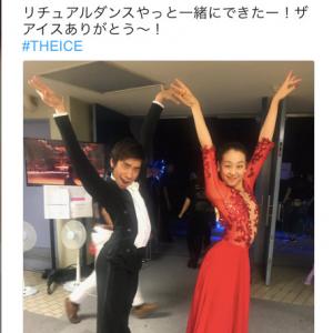 織田信成&浅田真央の華麗な2ショットに「顔!顔!」とツッコミの声