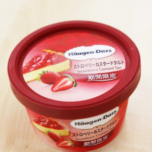 【コンビニアイス全レビュー】ハーゲンダッツ『ストロベリーカスタードタルト』濃厚なバターの風味と芳醇なストロベリーソース