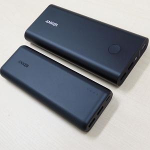 アンカー・ジャパンがモバイルバッテリー2製品を発売 Power Delivery入出力対応の『PowerCore+ 26800 PD』とQuick Charge 3.0入出力対応の『PowerCore Speed 20000』