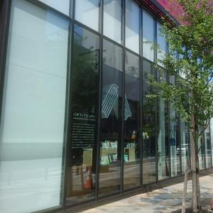 ジャンル&キュレーターによるオススメ本棚が独特! 市営書店『八戸ブックセンター』は玄人好みの選書だった