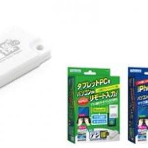 プリンストン、パソコンからAndroidスマートフォンやタブレットのリモート操作・文字入力を可能にするBluetooth HIDアダプタ「デジ操゛ Air」を発売