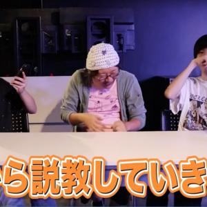 【週刊ひげおやじ #23】レトルトさんと大将さんにガチ相談&白猫まつり!