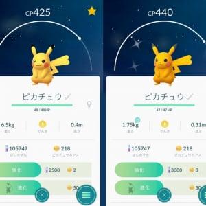 【ポケモンGO】日本初のリアルイベントに200万人以上が参加 色違いピカチュウは世界中で出現へ