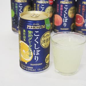 【ひと先試飲】果汁40%で隠し味の発酵酒も秘訣に!? サントリー新投入『こくしぼりPREMIUM 贅沢グレープフルーツ』がさっぱり美味しい