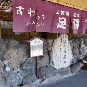 町中の至るところに足湯が! 重要文化財でひとっ風呂浴びるのも粋な上諏訪温泉