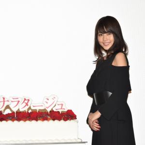 【詳細レポ】松本潤の誕生日を有村架純がお祝い!映画『ナラタージュ』は「とっても苦くて濃密なラブストーリー」