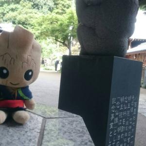 【ぬい撮り】「ベビー・グルートと日本の夏休み」目黒の神社でほっと一息編