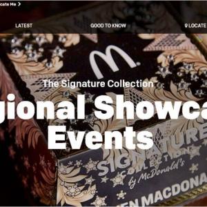 ハンバーガーの宝石箱や~ ジュリアン・マクドナルドがデザインしたキラキラすぎるマックのハンバーガーボックス