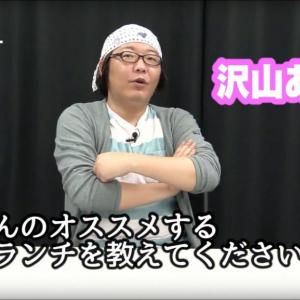 【週刊ひげおやじ #26】秋葉原に来たらコレを食え! おすすめのアキバグルメ