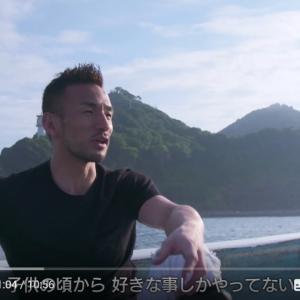 サッカー日本代表の井手口選手が中田英寿さんに似てると話題 →ヒデさんは漁師になってました
