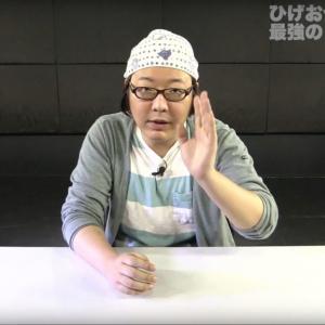 【週刊ひげおやじ #27】ピザの最強トッピング【飯テロ注意】