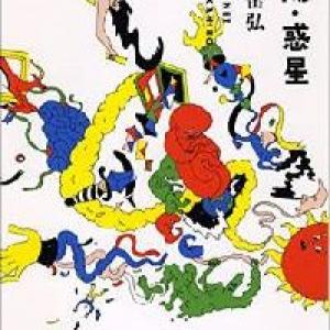 気鋭の作家 デビューの知られざるいきさつ 上田岳弘インタビュー(3)