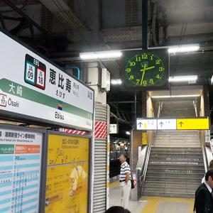 【通勤電車攻略】恵比寿・田町などがスムーズ! 並走する路線に乗り換えしやすい駅を覚えよう