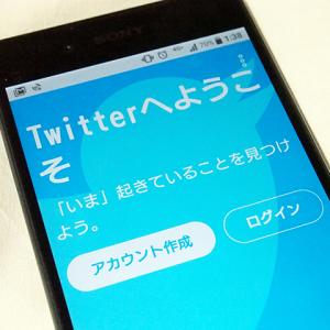 アカウント凍結騒動・規約変更…… 『Twitter』の見解と残る課題