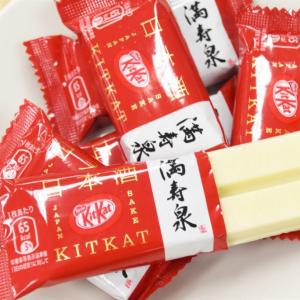 中田英寿さん監修の『キットカット 日本酒』を食べてみた 「これは日本酒風味ではない、日本酒そのものだ!」