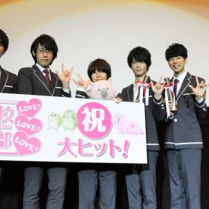 『美男高校地球防衛部LOVE!LOVE!LOVE!』キャスト5人勢揃い「これからも応援お願いします」舞台挨拶詳細レポ