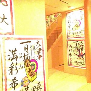 【ディープ観光】京都や祇園のマル秘スポットをご紹介するちょっと危険な動画番組『京都×祇園ディープ探訪』第2回~2017年葉月~