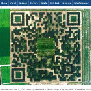 ちゃんと読み取れる中国・河北省の巨大QRコード