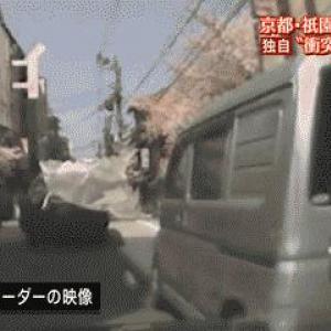 祇園事件の夜に交通部長懇親会で飲酒とマスコミが報道 ネット「別に良いじゃん……」
