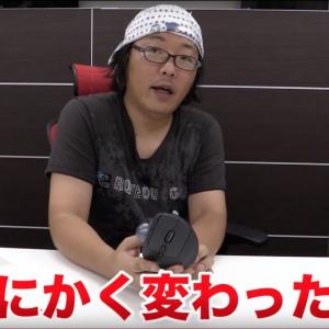 【週刊ひげおやじ #29】涙の別れ そして出会いのトラックボール商品レビュー!