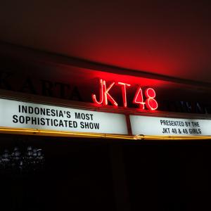 【インドネシア・コーヒーの旅】ジャカルタのJKT48劇場はショッピングモールの中にあった