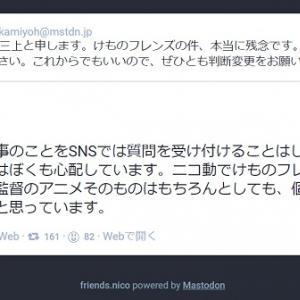 【続報あり】『けものフレンズ』たつき監督降板問題でKADOKAWA川上量生社長がコメント 「ぼくもそもそもの事情をまったく把握していない」