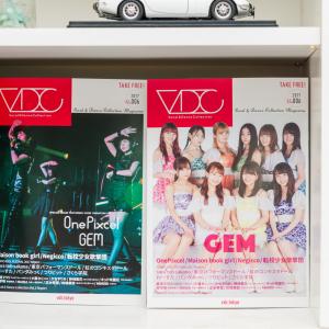 表紙は『GEM』と『OnePixcel』!フリーマガジン『VDC Magazine 006』9月29日(金)配布開始
