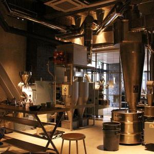 【動画アリ】焙煎機を眺めながら珈琲を堪能できる『猿田彦珈琲 調布焙煎ホール』がオープン トリエ京王調布にいってみた