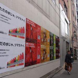 『グラソー ビタミンウォーター×蜷川実花』新グラフィックが街頭で公開 ストリートを彩るカラフルなクリエイティブをチェック