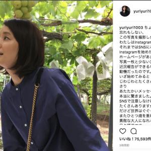 【奇跡】石田ゆり子さんが今日で48歳になられたのでインスタの神写真をまとめてみた【ありがとう】