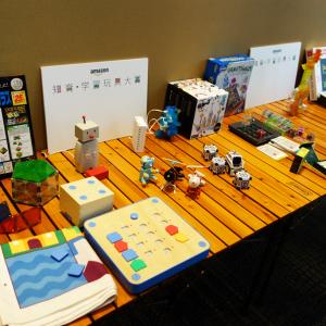 テーマはSTEM Amazonが『知育・学習玩具大賞2017』を発表