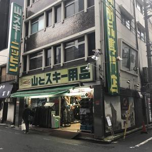 66年の歴史に幕。老舗アウトドア専門店「ニッピン秋葉原本店」が10月末閉店へ