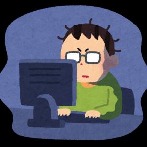 #インターネット老人会 のハッシュタグが熱い