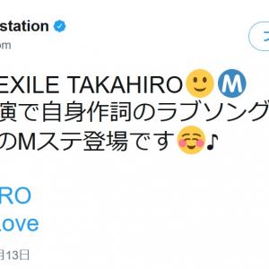 """TAKAHIRO「本能的に歌いたくなって」作詞したラブソングに「武井咲が浮かぶ」「もう曲名""""武井咲""""でいい」と視聴者ざわつく"""