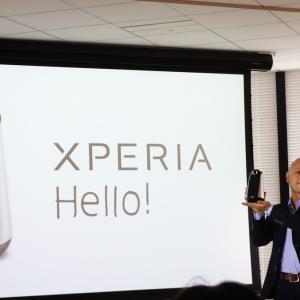 ソニーモバイルが『Xperia Hello!』を発表 能動的な会話ができるスマートスピーカー×ロボット