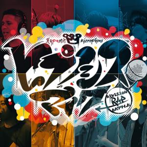 男性声優12人によるラップソングがカッコイイ!CDプロジェクト『ヒプノシスマイク』MV&キャラクター解禁