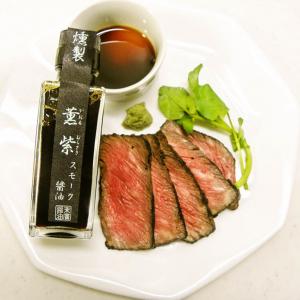 """成城石井のバイヤーがセレクト 使うと途端に料理が旨くなる珍しい調味料5選「""""燻製""""の香りがしっかり沁み込んでいます」"""