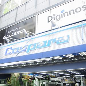 ドスパラ秋葉原各店がリニューアルオープン! フロア構成を大幅に変更