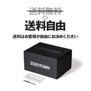 「送料自由」の『ZOZOTOWN』が都道府県別の平均送料を公開 ランキング結果に「やっぱり」の声