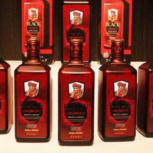 真っ赤に輝くフォトジェニックなウイスキー! 『ブラックニッカ アロマティック』数量限定にて登場