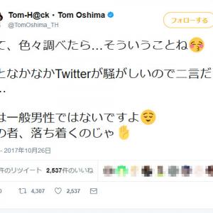 豊崎愛生さんが一般男性との結婚を発表 Tom-H@ckさん「僕は一般男性ではないですよ」
