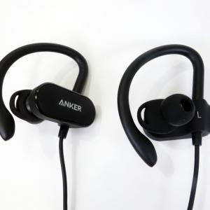 アンカー・ジャパンがaptX対応で12時間以上の連続再生可能なBluetoothイヤホン『Anker SoundBuds Curve』を発売