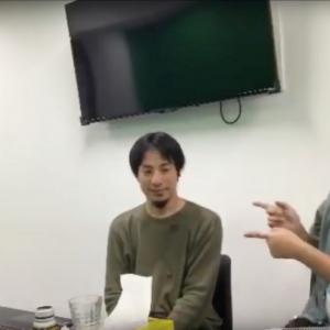 【週刊ひげおやじ #33】ひろゆきxひげおやじ Live配信アーカイブ公開!