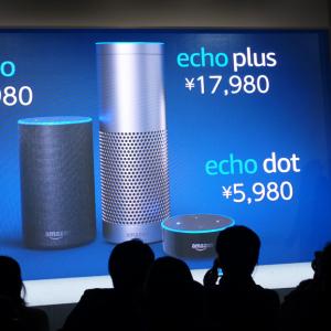 Amazonが音声アシスタント『Alexa』対応スマートスピーカー『Amazon Echo』3製品を11月13日以降に出荷開始 定額制音楽配信サービスも発表