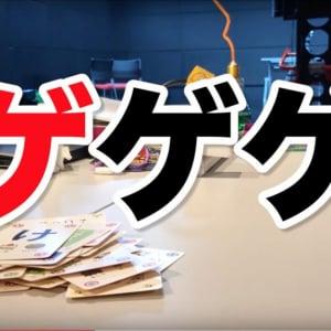 【週刊ひげおやじ #36】YouTuberの語彙力やいかに? 『ワードバスケット』で遊んでみた!