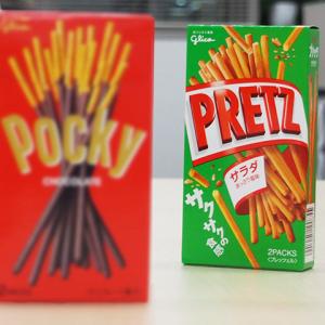 『POCKYじゃないほう』に改名!? 「ポッキー&プリッツの日」が憂鬱な『PRETZ』にグリコが提案した打開策が割とヒドい