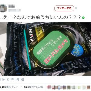 実は「あるある」? ヨドバシカメラで買い物をして釣り銭トレイがついてきたツイートが話題に